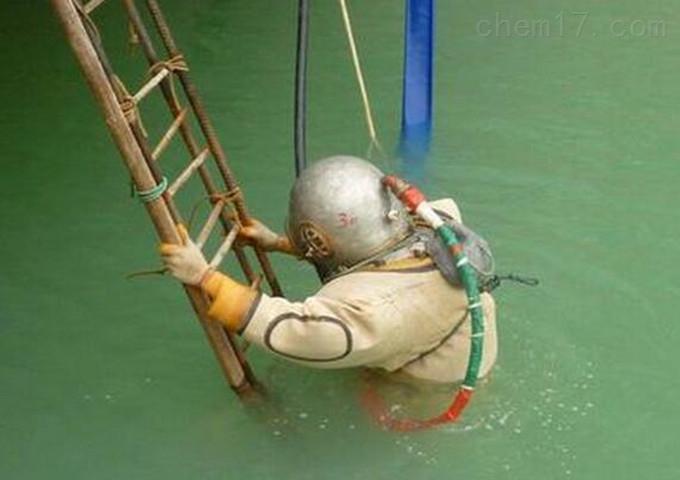 迪庆水下切割公司专业施工队伍