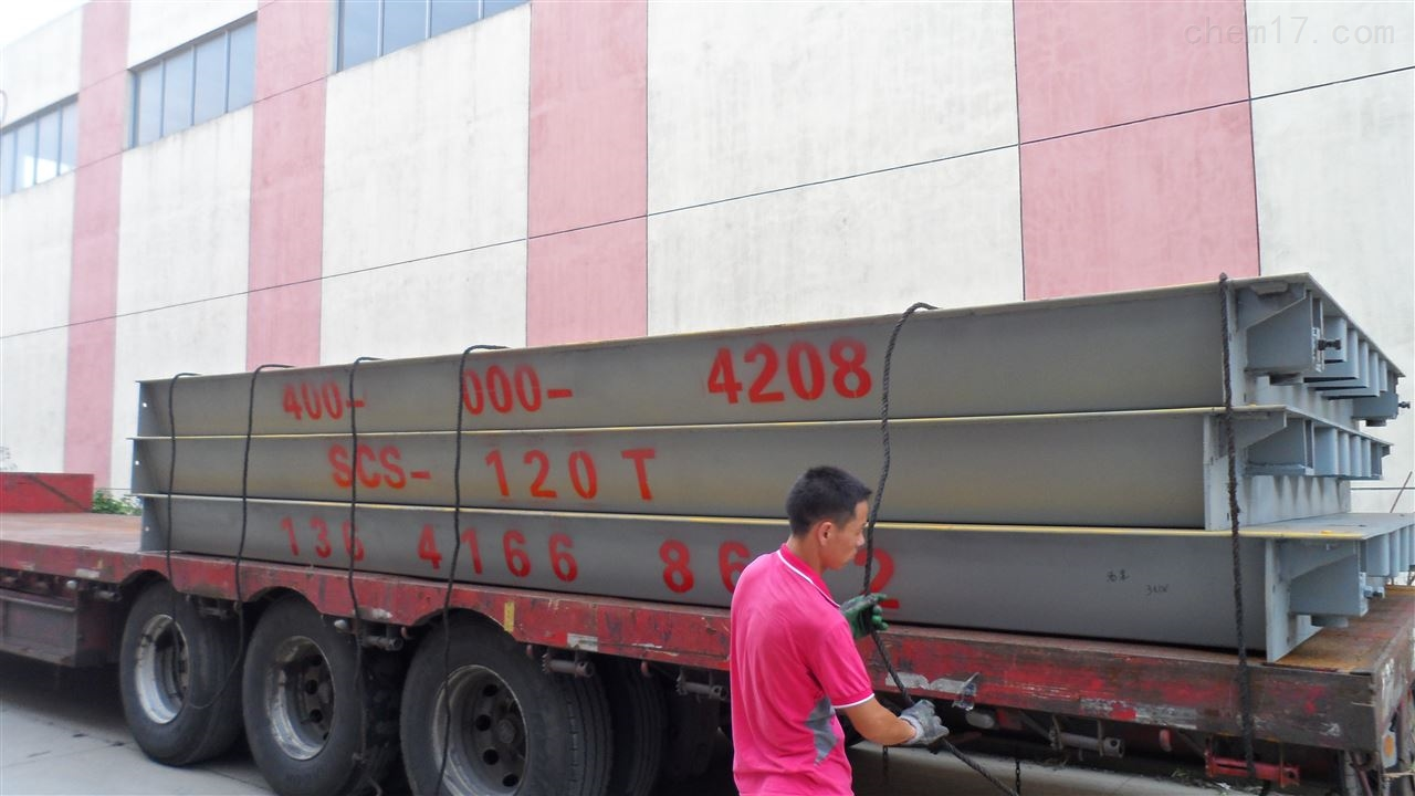 千陽縣地磅廠家。120噸地磅價格