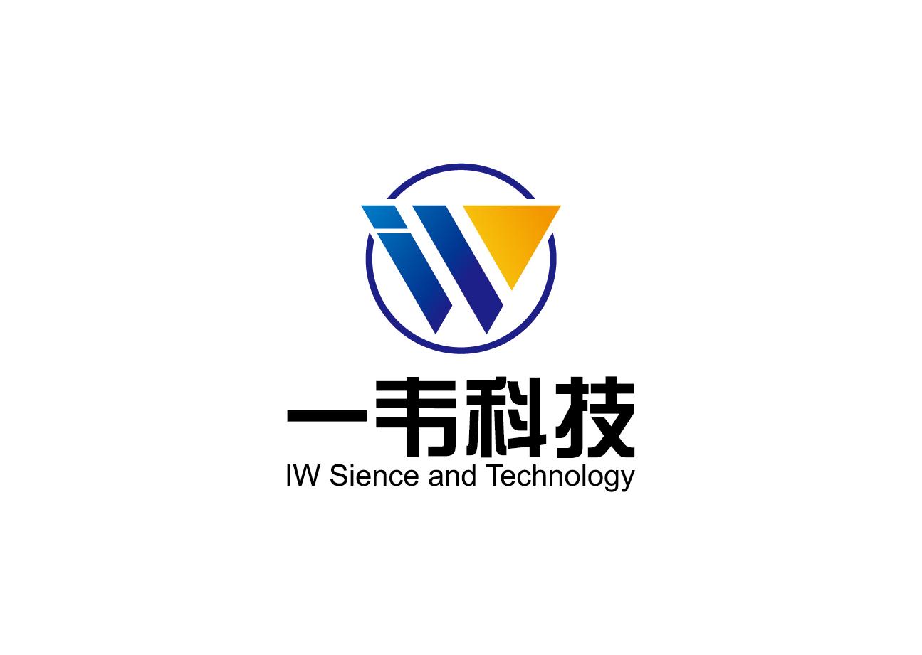 上海一韦科技有限责任公司