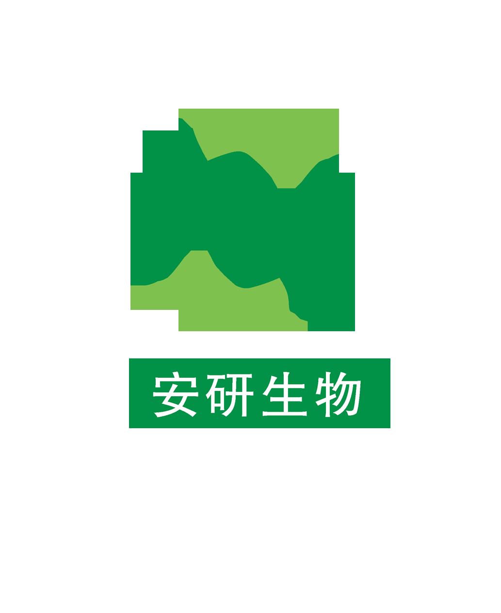 上海安研商贸有限公司