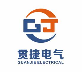 上海贯捷电气科技有限公司
