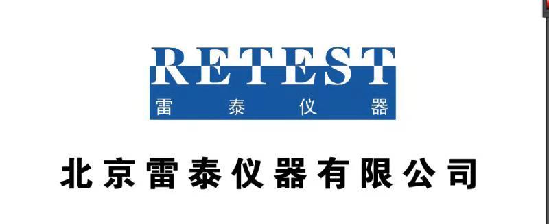 北京雷泰仪器有限公司