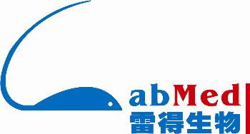 广州雷得生物技术有限公司