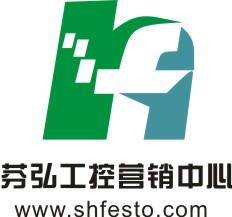 上海芬弘自動化設備有限公司