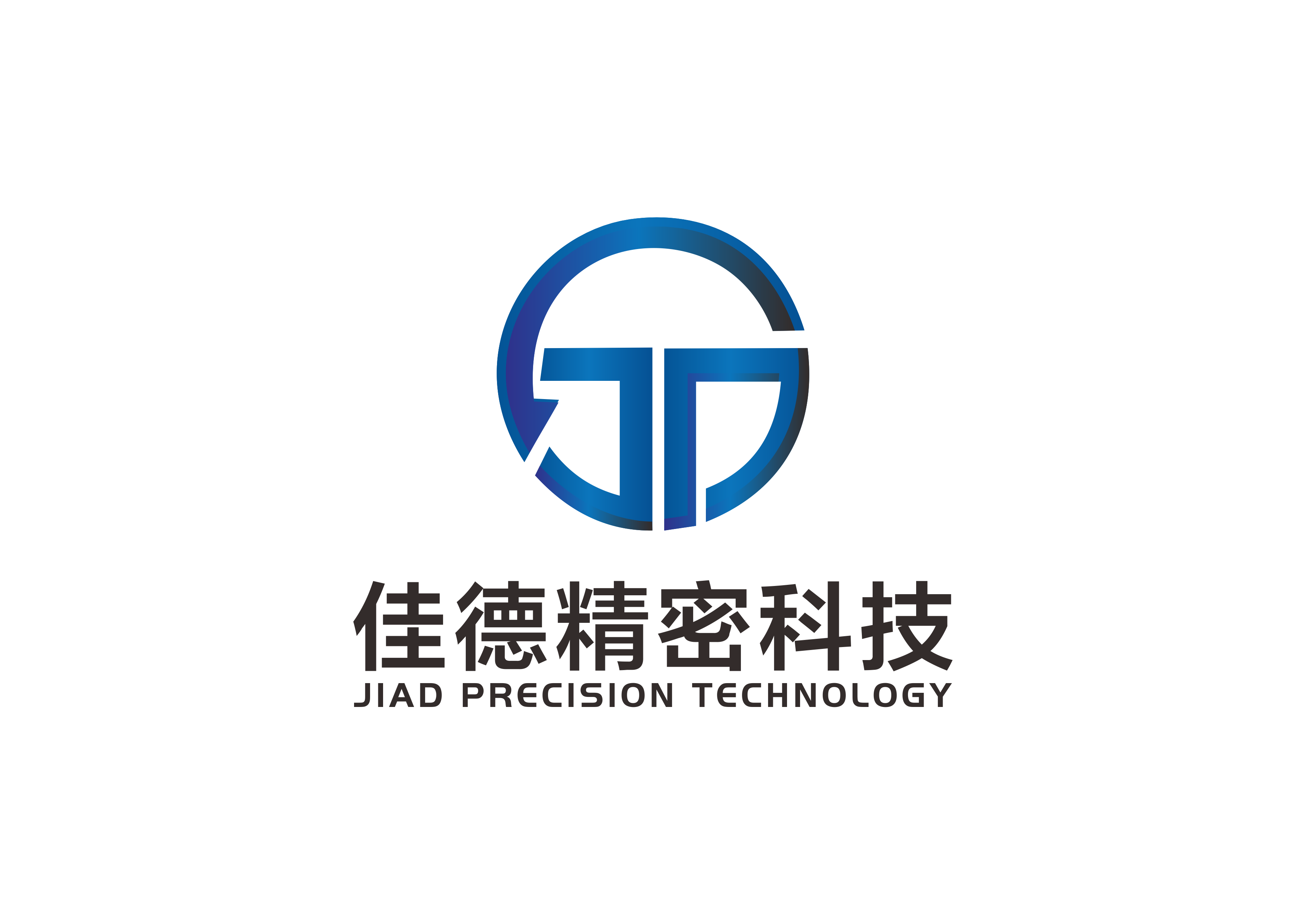 北京佳德精密科技有限公司