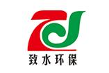 上海致水环保科技有限公司天津分公司