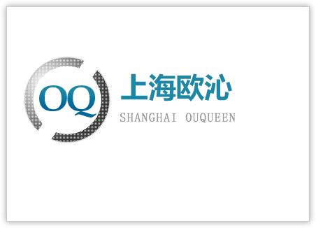 上海欧沁机电工程技术有限公司