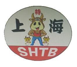 上海特犇电子科技有限公司