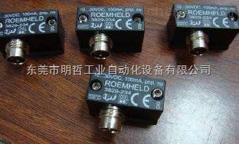 德国罗姆希特液压阀 ROEMHELD油缸原装进口