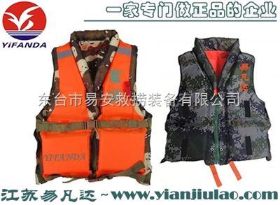 军训专用救生衣、水上救援装备87式游泳衣