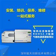 ROHS2.0检测仪