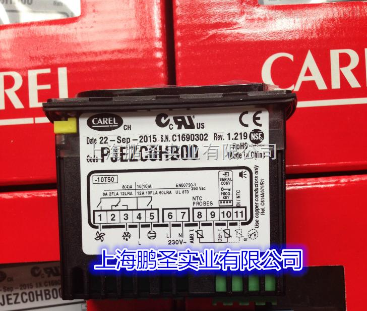 卡乐CAREL温控器PJEZC0HB00现货报价