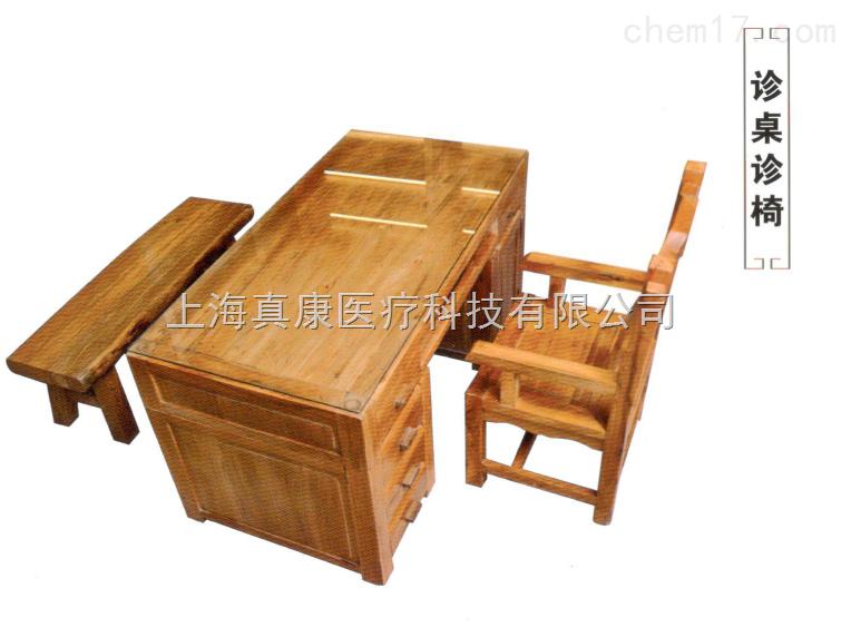 中医馆老榆木诊桌2