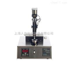 斯派超科技 蓟管式分析铁谱仪