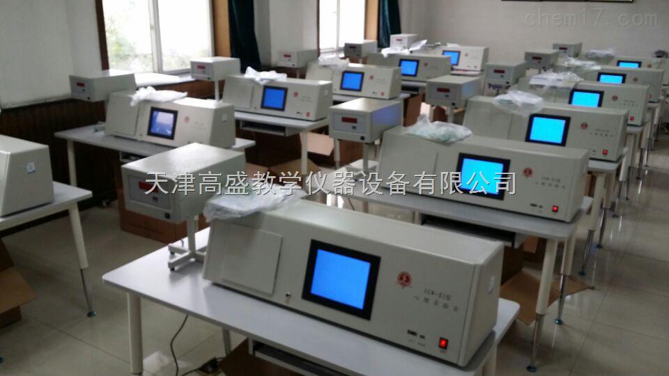 JGW-E1型心理实验台简介