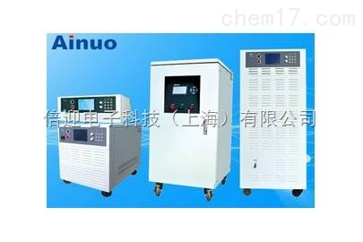 艾诺AN50810可编程直流电源