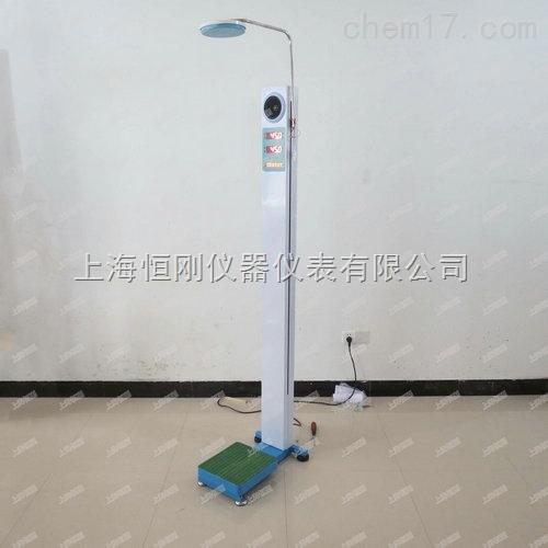 测身高和体重专用秤 300kg超声波身高体重仪