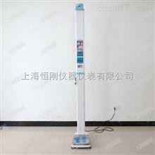 超声波体重身高测试仪 自动身高体重测量仪