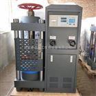 DYE-2000型 200噸混凝土壓力Union of Dreams機