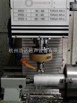 HD-XS超声波铣削设备