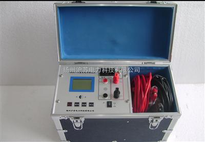 HSZGY-5A直流电阻测试仪(带电池)