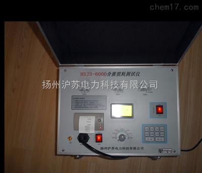 HSJS-6000介质损耗测试仪