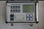 HS9001断路器动特性测试仪