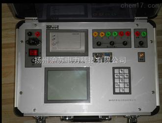 HSGKC-F高压开关机械特性测试仪