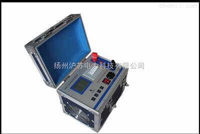HSHLY-200A回路电阻测试仪