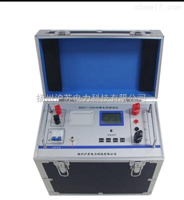 HSHLY-300A回路电阻测试仪