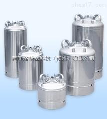 清洁度检测不锈钢压力罐
