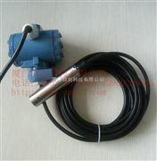 PB9600系列投入式液位计