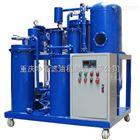 TYJ冷冻机油滤油机供应