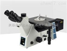 DMZ6000倒置金相显微镜