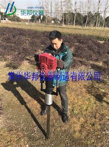HBT-D505HBT-D505单人便携式土壤取样钻机