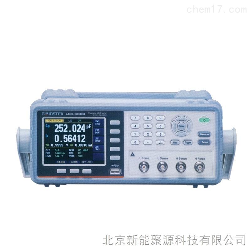 聚源LCR-6000係列高精度LCR測試儀