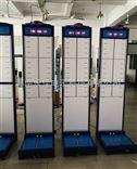 形体采集仪人体信息形体采集仪,足长脚长体重测量仪