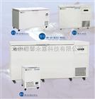 DW-40-W120双人双锁低温冰箱