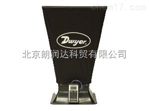 Dwyer AFH2型风量罩