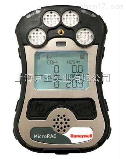 MicroRAE无线四合一气体检测仪