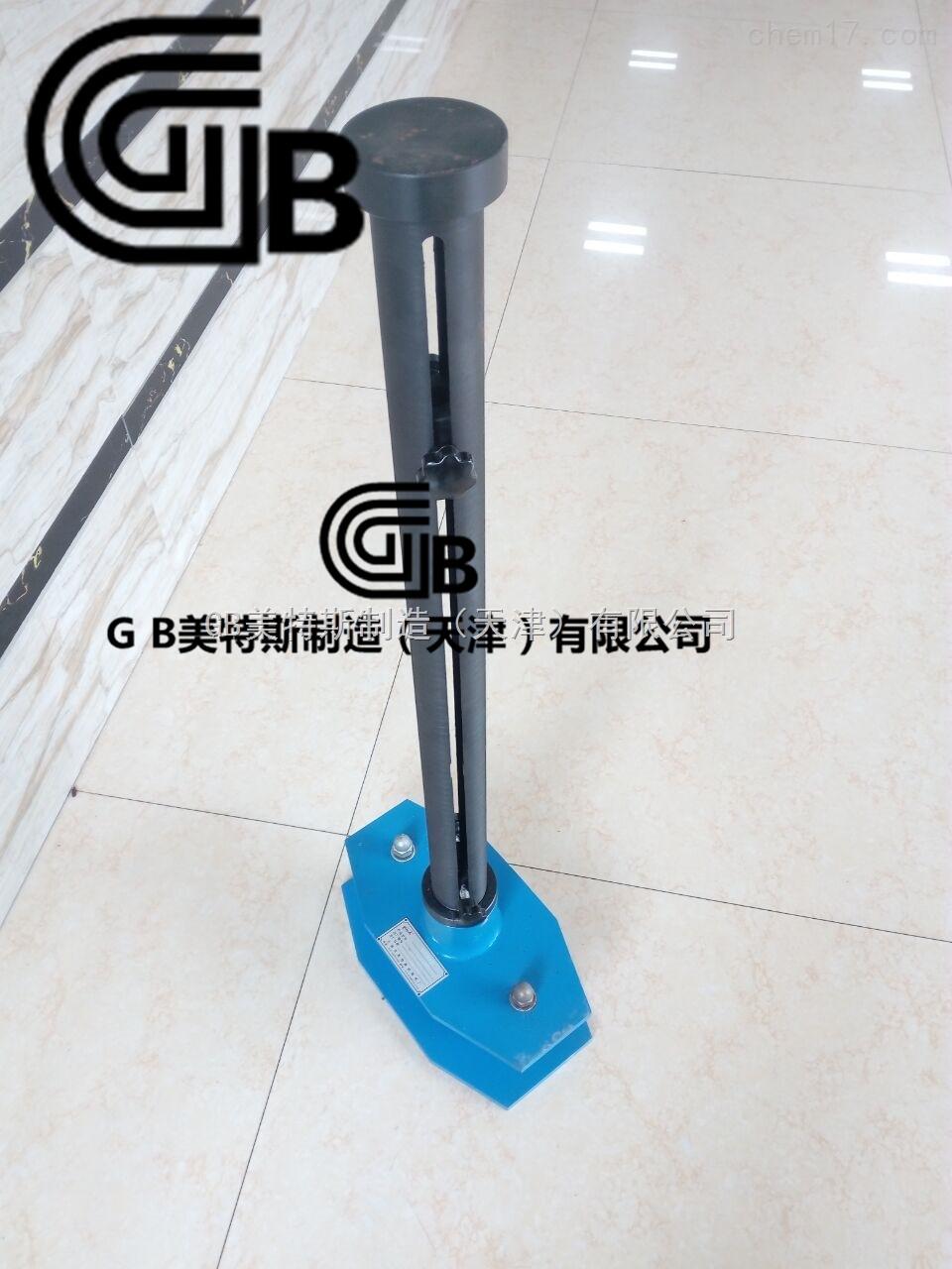 防水材料顶杆水密性-穿孔水性试验-执行标准