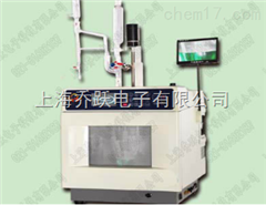 WBO-HC微波合成/萃取反应工作原理