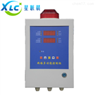 分线制2路气体报警控制器XCA-800D-2直销