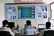 地磅秤遠程集中計量監控系統