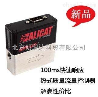 ALICAT 01系列质量流量控制器