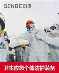 衛生應急個體防護裝備