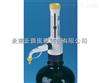 4700161瓶口分配器