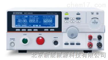 聚源GCT-9040交流接地阻抗測試器