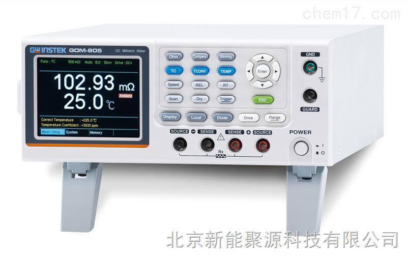聚源GOM-805/804直流微歐姆計