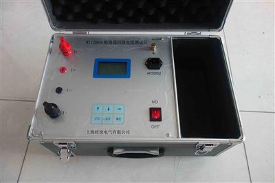 wi120891断路器回路电阻测试仪